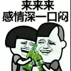 """韩庚深圳跨年演唱会_第六届东江湖青岛啤酒节攻略,嗨""""啤""""一夏等你来!"""